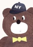 Walnut & Walrus poster - The Bear